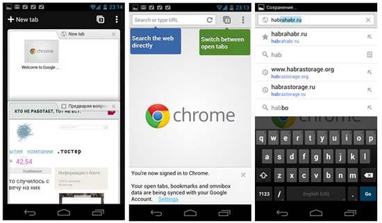 Гугл хром для андроид и Хром для ПК: в чем отличия?