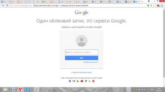 Как распознать текст с в гугле