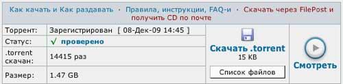 Ts Magic Player Для Opera Скачать - фото 4