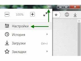 Как включить JavaScript в Яндекс.Браузере?