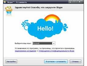 Как в скайпе заново зарегистрироваться?