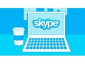 Можно ли узнать айпи по скайпу?