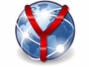 Как перезагрузить браузер Яндекс?