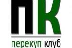 chrome-rashirenie-perekup-klub-logotip
