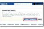 facebook-udalenie