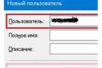 noviy-polzovatel-v-systeme
