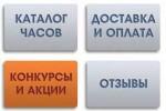 primer-menyu-gruppi-v-vk