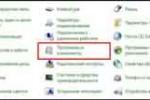 programmy-i-komponenty
