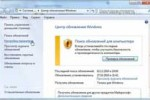 razdel-obnovleniya-windows-7