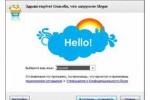 skype-kak-zanovo-zaregistrirovatsa-ustanovka-klienta