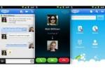 skype-novij-kak-ustanovit
