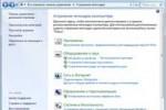 ustranenie-nepoladok-windows-7