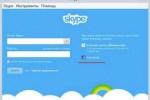 voyti-v-skype-cherez-fb