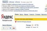 yandex-stranitsa-info