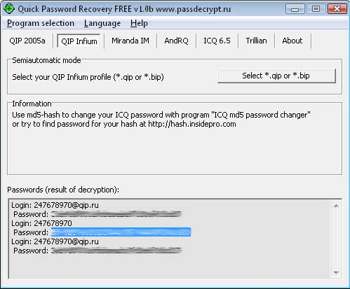 Как восстановить пароль в аське