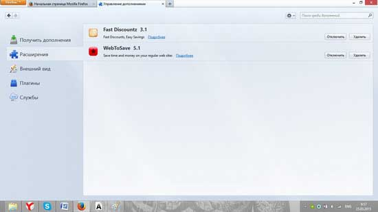Firefox стал сильно тормозить