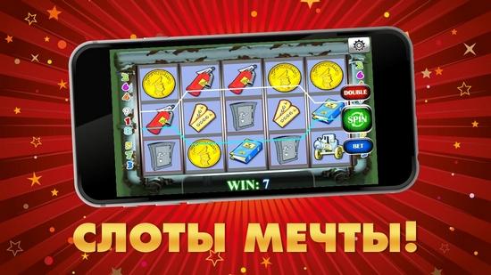 казино реальные мобильное деньги на онлайн