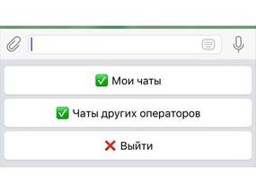 Как сделать кнопки в боте Telegram