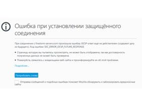 Что такое https в Яндекс.Браузере?