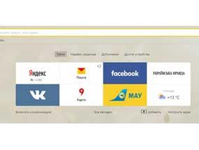 Что лучше Яндекс.Браузер или Google Chrome?