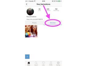 Как в Инстаграме сохранить историю другого человека