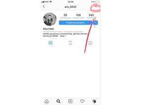 Простой способ разблокировать человека в Instagram