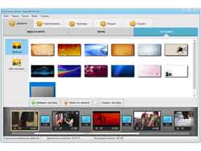 «Из любительского видео – в профессиональное»: редактируем видео за 15 минут