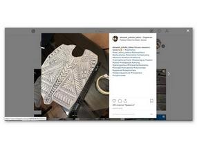 Как в Instagram сохранить фото другого человека