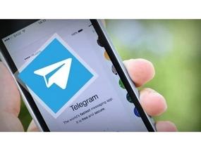Нужны ли подписчики в Телеграм канале?