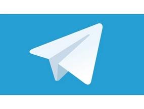 Как сделать автоответ звонка в telegram