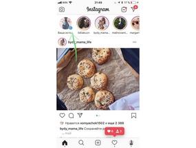 Как сделать в Instagram воспоминания в истории