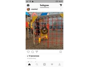 Почему в Инстаграмме не отображается видео