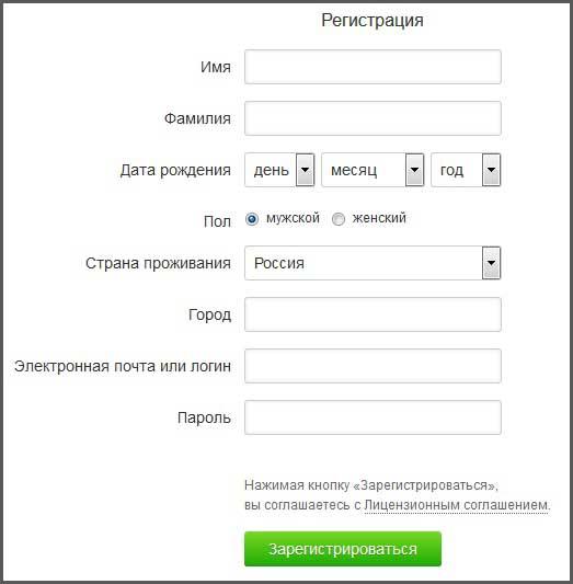 знакомств логин на сайты и пароль