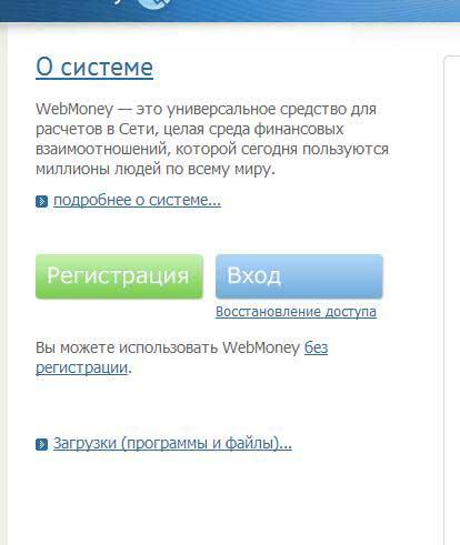 московский кредитный банк кэшбэк